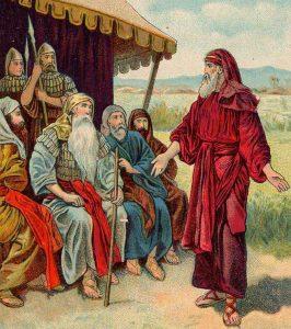 Walk Like an Israelite 3